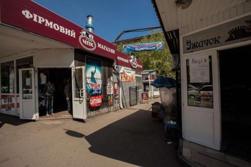 Продукцію ЧПК продовжають продавати у магазинах (ВІДЕО)