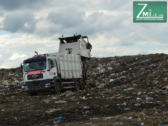 Гарбуз від нареченої. Бути чи не бути сміттєпереробному заводу в Черкасах?