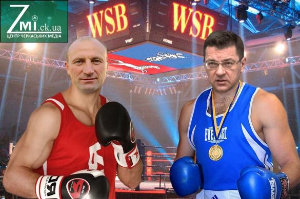 Одарич vs Бондаренко: бій за титул міста Черкаси