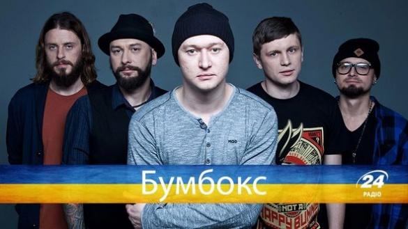 Лідер популярного гурту із Черкас – один із тих, хто не виступає у Росії