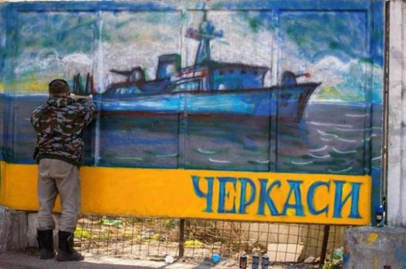 На контролі: як черкаська влада цього року витрачатиме гроші на розвиток?