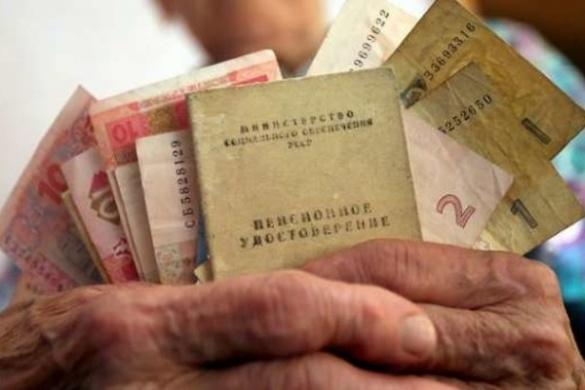 Доживи до пенсії: головні моменти реформи, які торкнуться кожного черкащанина