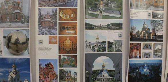 Жива легенда: у Черкасах відкрили виставку архітектора зі світовим ім'ям