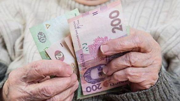 Які зміни чекають на пенсіонерів Черкащини у розмірі виплат?