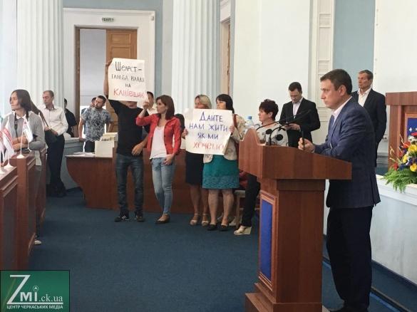 Черкаські депутати не проголосували за скандальний перспективний план ОТГ