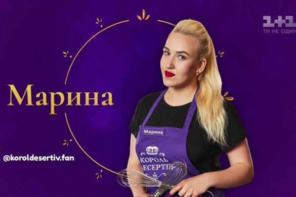 Кондитер із Черкащини вибула з відомого кулінарного телепроекту