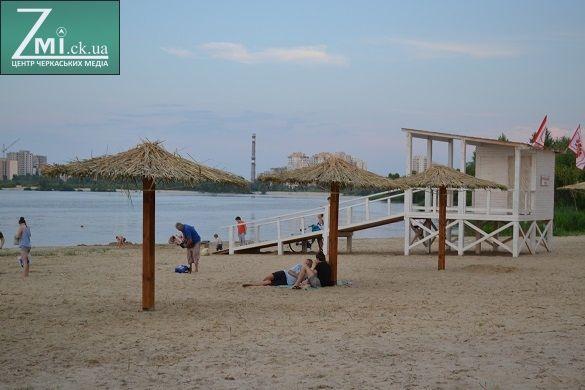 Один із черкаських пляжів стане більшим
