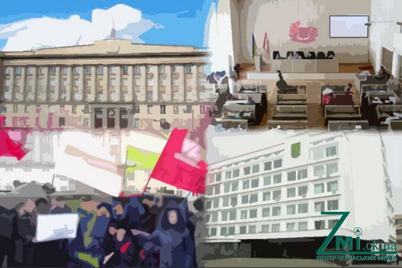 Винник, Зібров чи Бобул: як добре ви знаєте черкаську політику?(тест)