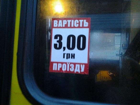Черкасці збирають підписи за проїзд 3 грн в маршрутках з альтернативою