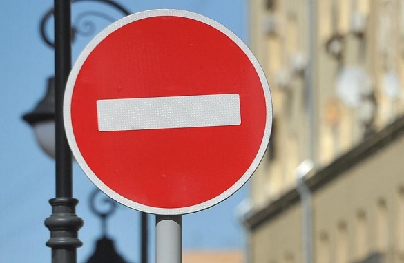 На Митниці в Черкасах перекриватимуть вулиці