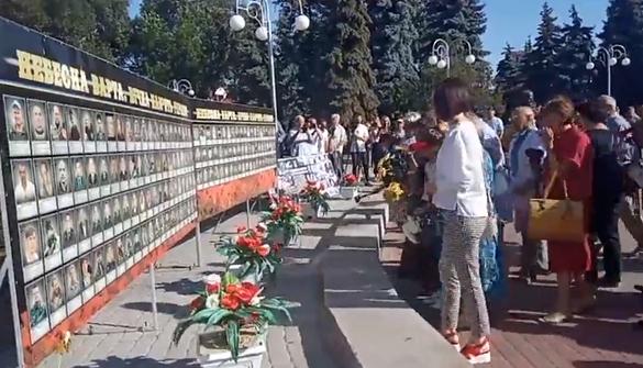 У Черкасах вшанували пам'ять захисників України (ВІДЕО)