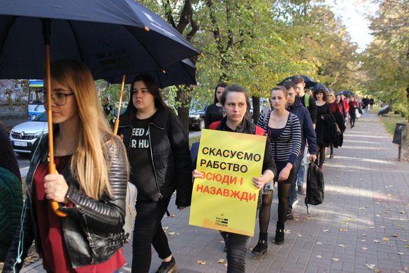Заради подолання рабства: у Черкасах відбудеться мовчазна мирна хода