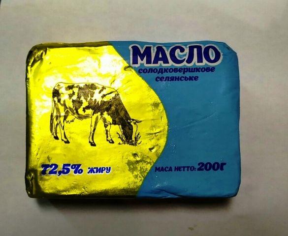 На Черкащині школярів годували фальсифікованим маслом (ФОТО)