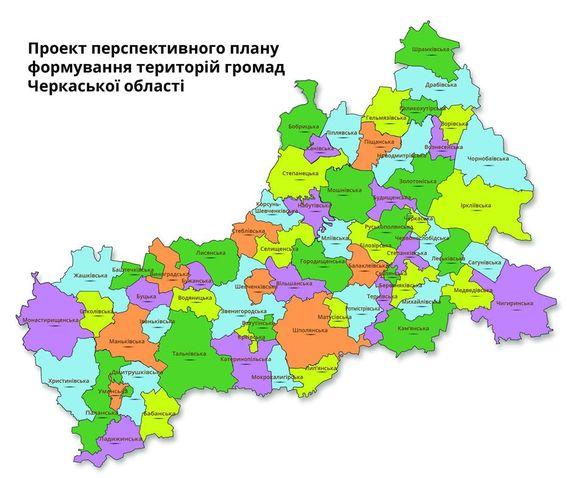 Черкащина направила перспективний план формування громад до Кабміну (КАРТА)
