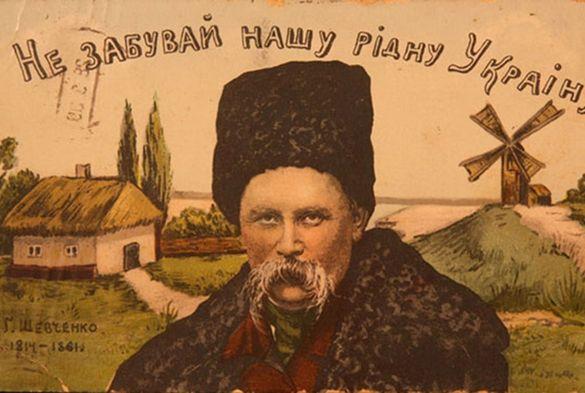 На Черкащині вшановують річницю від народження Кобзаря