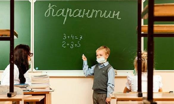 Дві школи у Черкасах йдуть на карантин через коронавірус