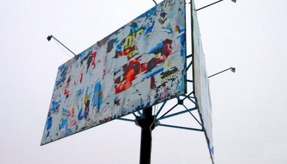 Штрафів на 15 тисяч гривень: які порушення у сфері реклами зафіксували на Черкащині