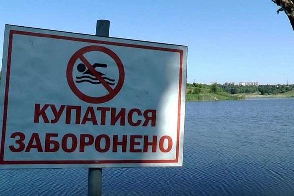На двох пляжах у Черкасах купатися небезпечно