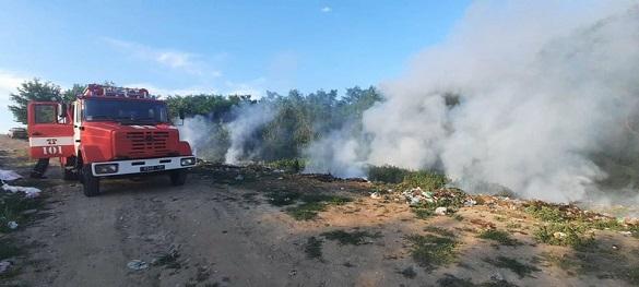 На Черкащині загорілося звалище побутових відходів (ФОТО)