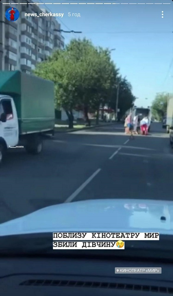 У Черкасах біля колишнього кінотеатру водій збив жінку