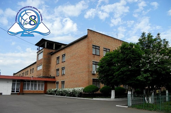 Три черкаські школи перемогли на міжнародній виставці