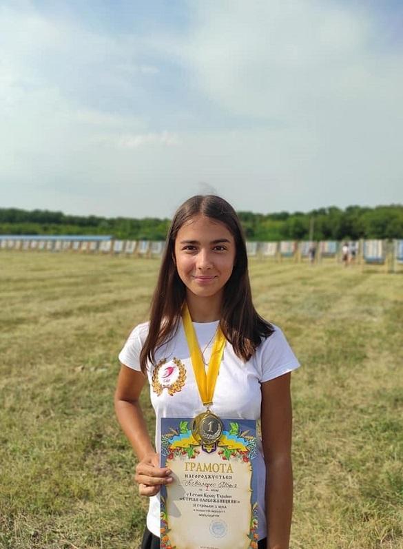 Черкащанка виборола перемогу на Кубку України зі стрільби з лука