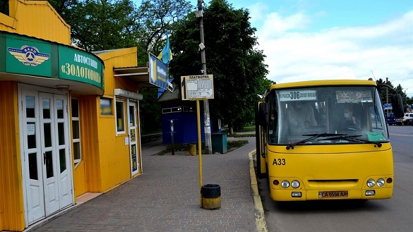 Після пожежі у Золотоноші автобусне сполучення ще не відновили
