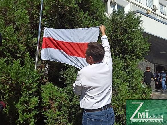Путін підняв прапор Білорусі на міськраді Черкас (ФОТО, ВІДЕО)