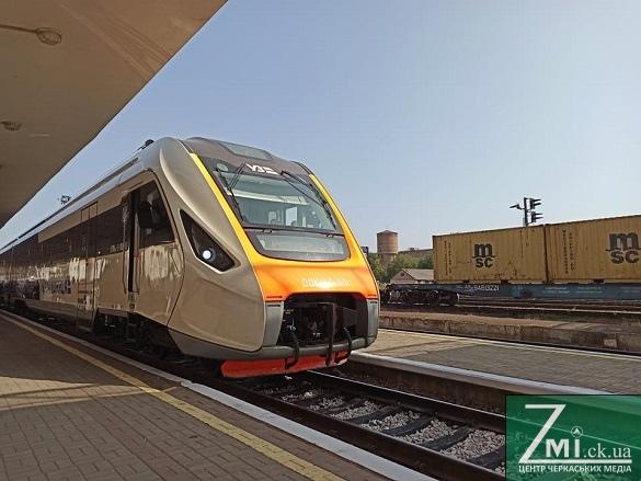 Як буде курсувати новий потяг