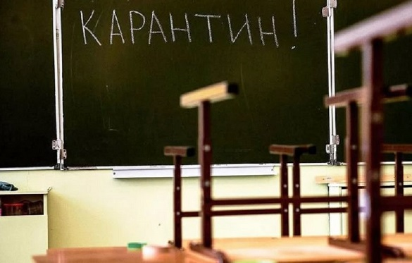 В одній з черкаських шкіл учитель захворів на коронавірус