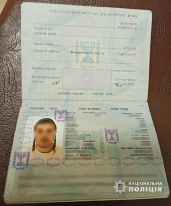 В Умані правоохоронці затримали хасида-нелегала