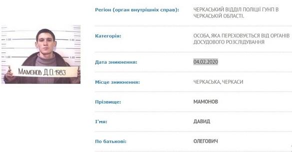 Співучасника розбійного нападу на водія лімузина в Черкасах засудили на три роки