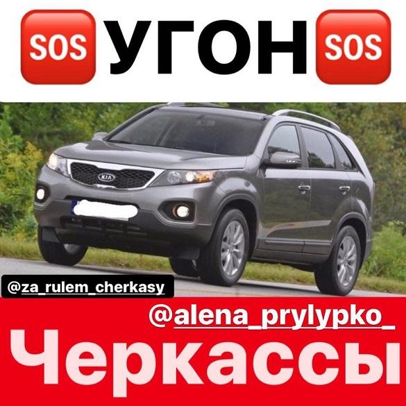 Ще один автомобіль уночі викрали в Черкасах (ФОТО)