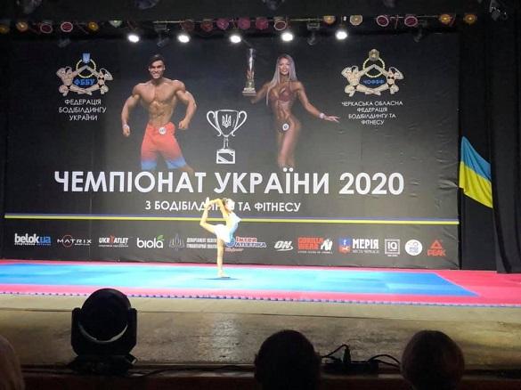 Чемпіонат України з бодібілдингу та фітнесу розпочався у Черкасах (ФОТО)