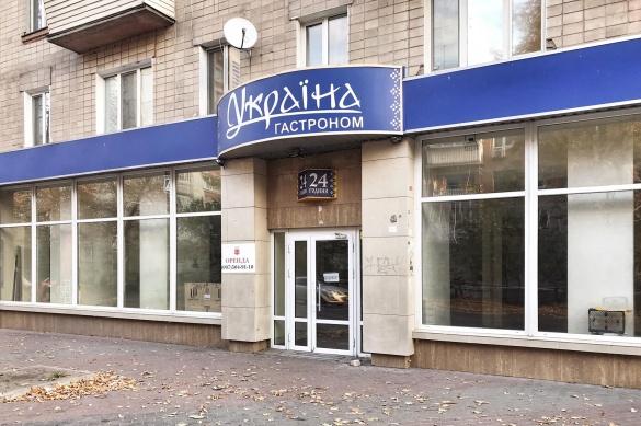 У Черкасах закрили легендарний магазин