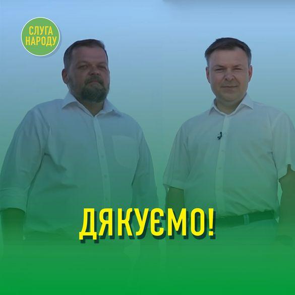 На Черкащині