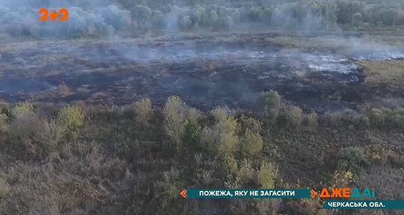Борються другий тиждень: у Черкаській області рятувальники гасять торф'яну пожежу (ВІДЕО)