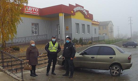 Карантин вихідного дня: в Черкаській областізафіксували більше 30 порушень