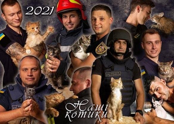 Рятувальники з котиками: у Черкасах презентували благодійний календар (ФОТО)