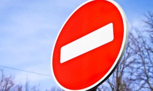 У Черкасах тимчасово заборонять рух одним із провулків