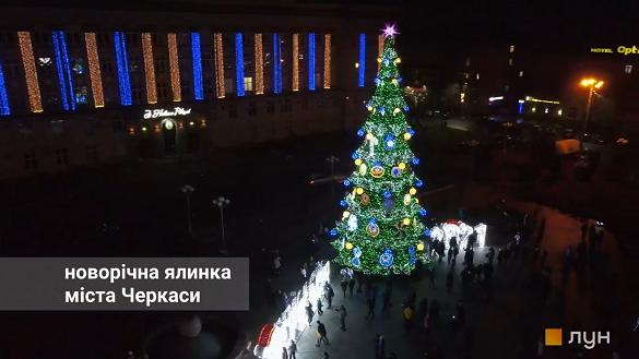 Ялинка в Черкасах потрапила до трійки найкрасивіших в Україні