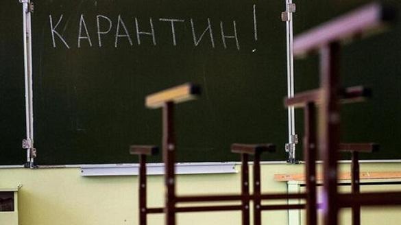 У Черкаській області чотири класи перебувають на самоізоляції