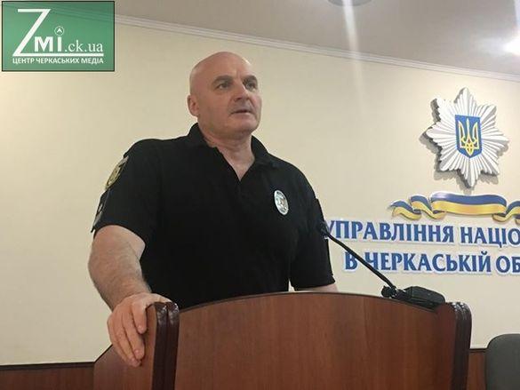 Ексочільник ГУНП в Черкаській області став керівником Криворізького районного управління поліції