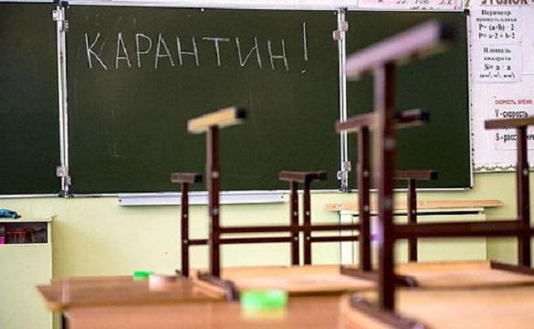 На самоізоляції в Черкаській області перебуває 18 класів