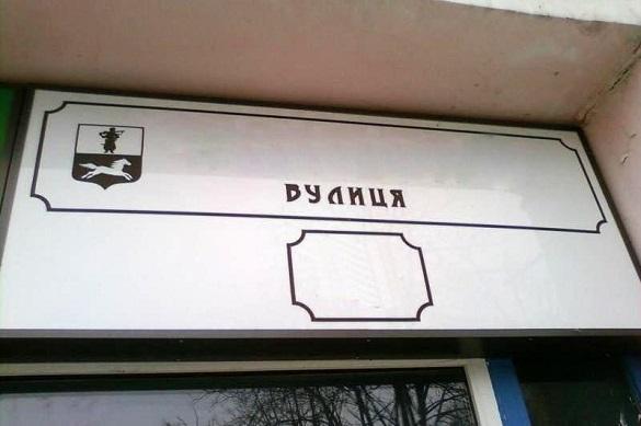 Мазепи, Стуса, Бандери: в Черкасах перейменують кілька вулиць та провулків