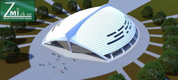 Льодову арену в Черкасах будувати не будуть