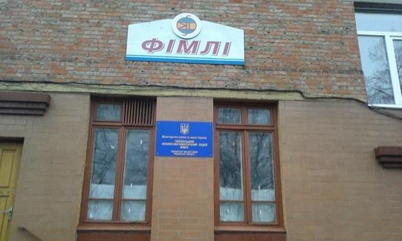 Школи Черкас увійшли до сотні найкращих в Україні