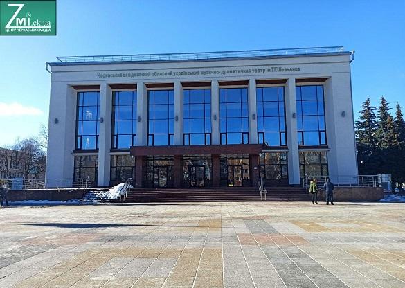 Скічко повідомив, коли відкриють драмтеатр у Черкасах