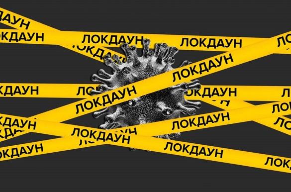 Третя хвиля коронавірусу: до чого готуватися українцям
