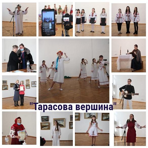 У Черкасах визначили переможців обласного конкурсу читців